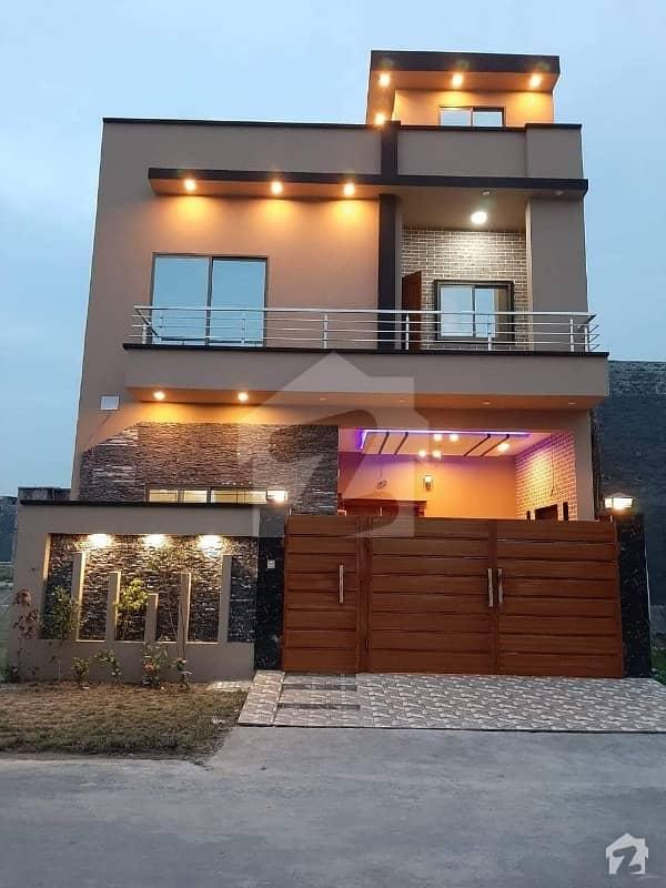 5 Marla House In Bismillah Housing Scheme For Sale