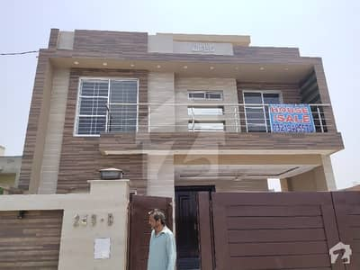 Buy A Centrally Located 10 Marla House In Bankers Co-operative Housing Society