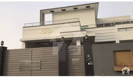 Beautiful 1 Kanal House Available For Sale In Shaheen Housing Scheme