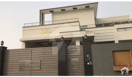House For Sell In Shaheen Housing Scheme Warsak Road Peshawar