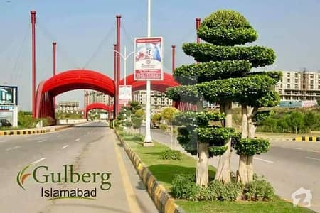 12 marla plot number 6501 for sale in block P gulberg islamabad