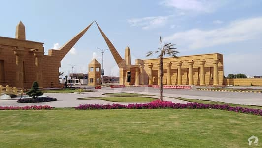 Ideal 3 Marla Plot File Available In Lahore - Jaranwala Road, Lahore