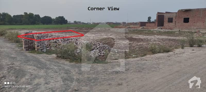 Plot Available For Sale In Rana Town