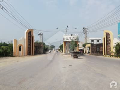 Ideally Located Residential Plot Is Available For Sale In Dc Colony Gujranwala