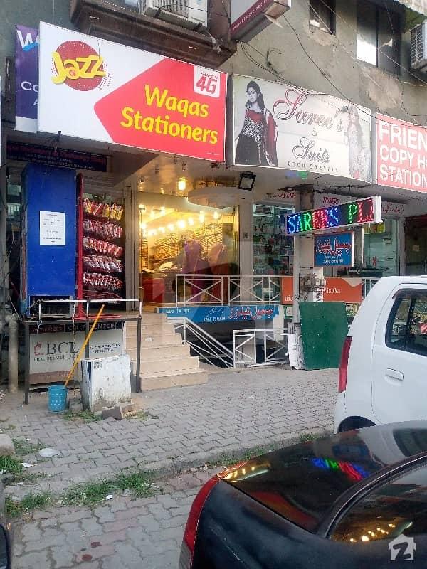 F. 8 Markaz Crystal Plaza Lower Ground Shop For Sale Islamabad