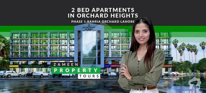 اورچرڈ ہائیٹس بحریہ آرچرڈ لاہور میں 2 کمروں کا 4 مرلہ فلیٹ 80.16 لاکھ میں برائے فروخت۔