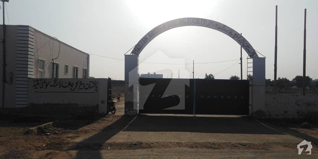 پاکستان ایئر کریو کو-آپریٹو ہاؤسنگ سوسائٹی سکیم 33 کراچی میں 9 مرلہ کمرشل پلاٹ 3.5 کروڑ میں برائے فروخت۔