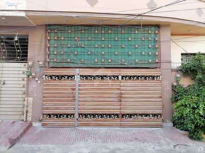 گرین ٹاؤن فیصل آباد میں 5 مرلہ مکان 95 لاکھ میں برائے فروخت۔