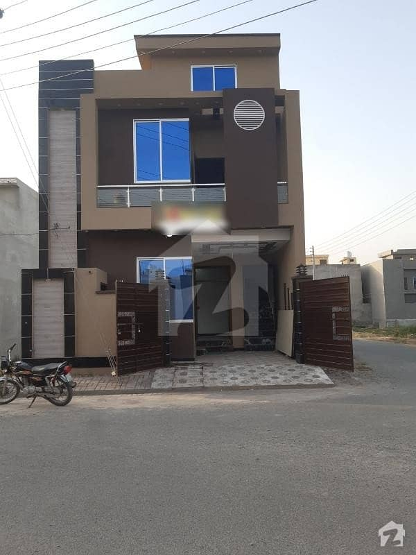 4 Marla House For Sale In A Extension Block Al Rehman Garden Phase 2
