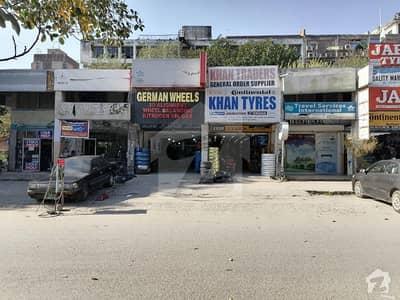 13x40 Commercial Unit For Sale Blue Area