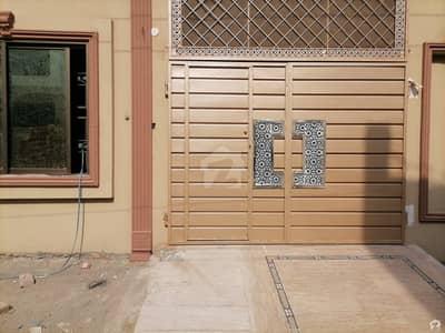 5 Marla House In Al Rehman Garden Best Option