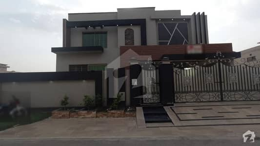 1 Kanal House For Sale In Banker Society Lahore