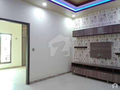 ڈی ایچ اے 11 رہبر لاہور میں 3 کمروں کا 5 مرلہ مکان 1.5 کروڑ میں برائے فروخت۔