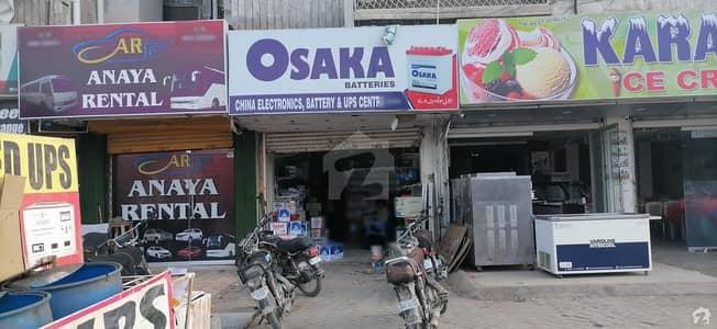 گلستانِِ جوہر ۔ بلاک 4 گلستانِ جوہر کراچی میں 1 مرلہ دکان 2 کروڑ میں برائے فروخت۔
