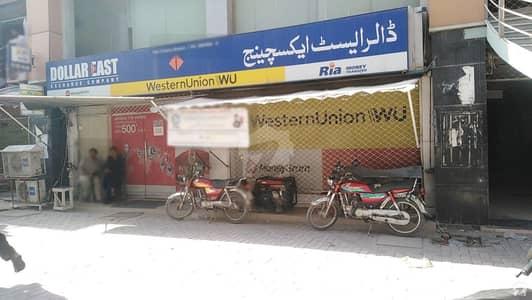 330 Plus 168 Sq. Ft Pair Shop For Sale In Peshawar