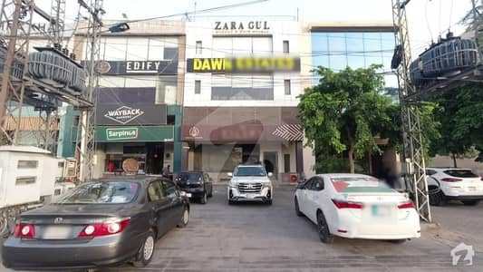4 Marla Commercial Plaza For Sale In Dha Phase 4