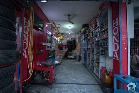 330 Square Feet Commercial Shop Is Available For Sale In Valencia Town A1