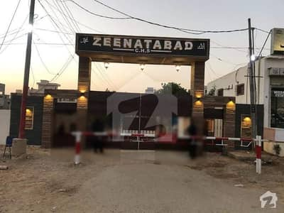 زینت آباد سکیم 33 کراچی میں 10 مرلہ کمرشل پلاٹ 4.35 کروڑ میں برائے فروخت۔