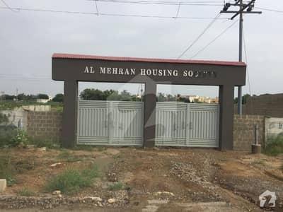 المہران کوآپریٹیو ہاؤسنگ سکیم سکیم 33 کراچی میں 8 مرلہ کمرشل پلاٹ 5.8 کروڑ میں برائے فروخت۔