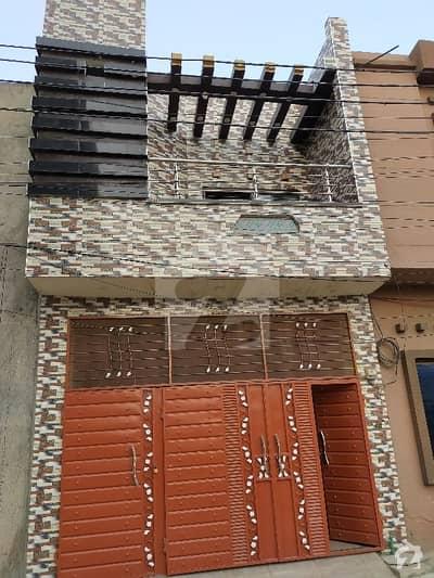 5 Marla Single Storey Beautiful House For Sale In Hamza Town