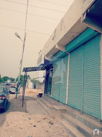 Gulshan-e-amna