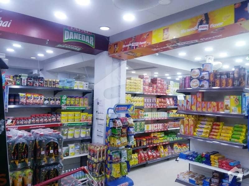 بحریہ ٹاؤن ۔ سوِک سینٹر بحریہ ٹاؤن فیز 4 بحریہ ٹاؤن راولپنڈی راولپنڈی میں 4 مرلہ دکان 5.4 کروڑ میں برائے فروخت۔
