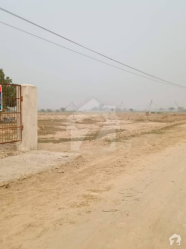 Reserve A Residential Plot Now In Rana Town