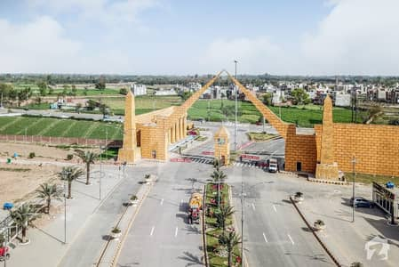 10 Marla Plot File On Easy Installments For 5 Years In Al Noor Orchard