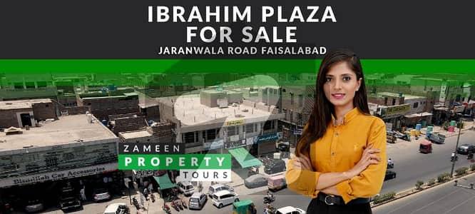 عبداللہ پور فیصل آباد میں 19 مرلہ عمارت 20 کروڑ میں برائے فروخت۔