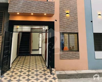 3 Marla House For Sale In Lahore
