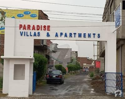 پیراڈایز اپارٹمنٹ فیروزپور روڈ لاہور میں 1 کمرے کا 2 مرلہ فلیٹ 38 لاکھ میں برائے فروخت۔