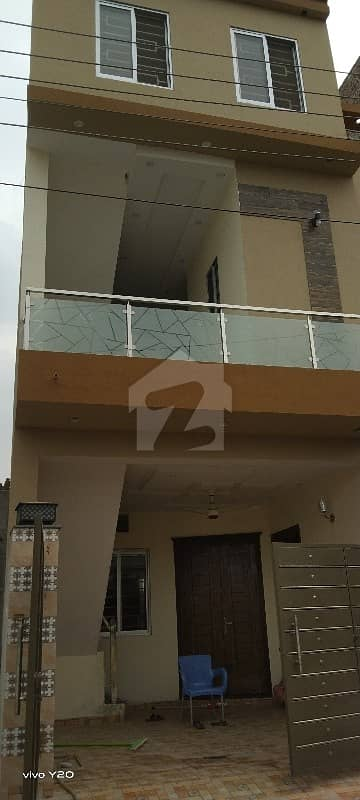 5 Marla Double Storey House For Sale In Punjab University Lahore