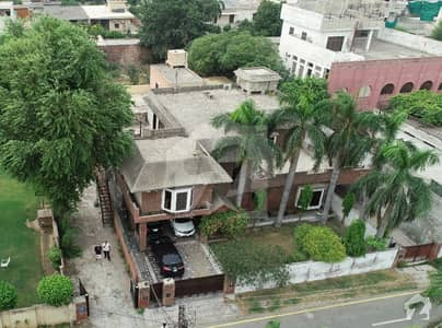 Rare Opportunity - 2 Houses With Separate Entrances On 4+ Kanal