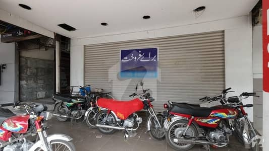 1408 Square Feet Shop For Sale In Gulberg Lahore In Only Rs 140,000,000