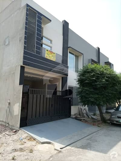 Ideal 1125 Square Feet House Available In Dawood Residency Housing Scheme, Lahore