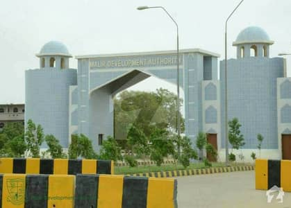 A Good Option For Sale Is The Residential Plot Available In Mda Scheme 1 In Karachi
