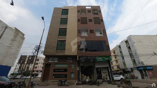 Office Is Available For Sale