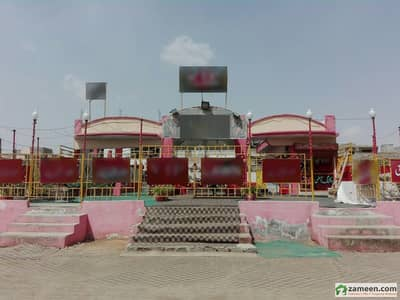 Marriage Hall For Sale In Surjani Town