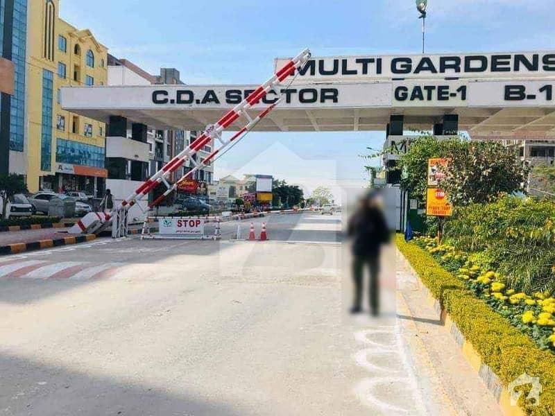 فیصل مارگلہ سٹی بی ۔ 17 اسلام آباد میں 1.07 کنال کمرشل پلاٹ 3.33 کروڑ میں برائے فروخت۔