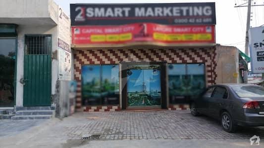 جاتی عمرہ روڈ لاہور میں 5 مرلہ دفتر 1.8 کروڑ میں برائے فروخت۔