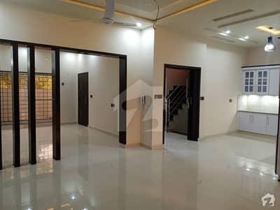 سٹی ہاؤسنگ سوسائٹی سیالکوٹ میں 4 کمروں کا 5 مرلہ مکان 1.25 کروڑ میں برائے فروخت۔