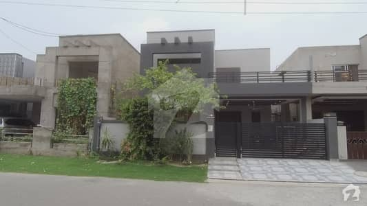 Get Your Dream House In Divine Gardens Lahore