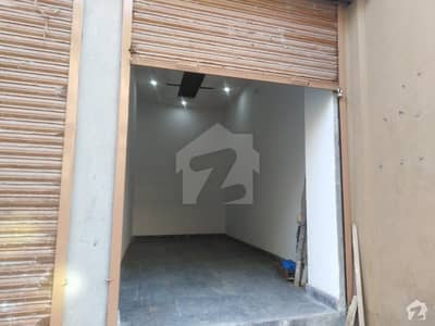 A Stunning Shop Is Up For Grabs In Samanabad Lahore