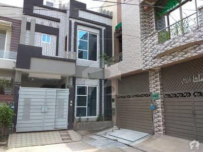 Reserve A Centrally Located House In Punjab Coop Housing Society