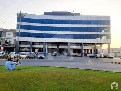 پارک ویو سٹی ۔ پلاٹینم بلاک پارک ویو سٹی لاہور میں 5 مرلہ رہائشی پلاٹ 45 لاکھ میں برائے فروخت۔