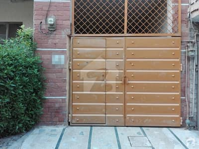 Looking For A House In Allama Iqbal Town Lahore