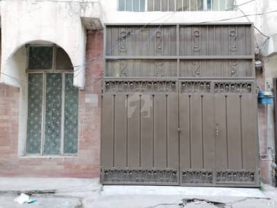 A Good Option For Sale Is The House Available In Allama Iqbal Town In Lahore