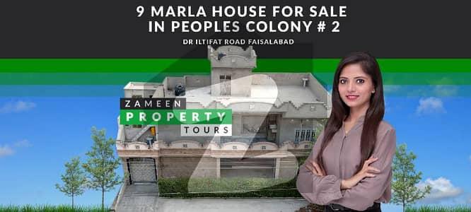 پیپلز کالونی نمبر 2 فیصل آباد میں 4 کمروں کا 9 مرلہ مکان 2.4 کروڑ میں برائے فروخت۔