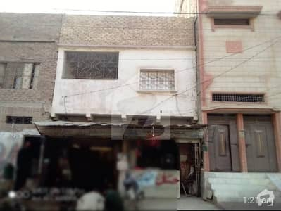 Buy A 1000 Square Feet House For Sale In Latifabad