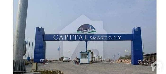 کیپیٹل اسمارٹ سٹی ایگزیکٹو کیپٹل سمارٹ سٹی راولپنڈی میں 5 مرلہ فلیٹ 94.8 لاکھ میں برائے فروخت۔